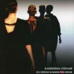 KAMISHIMA EVENT