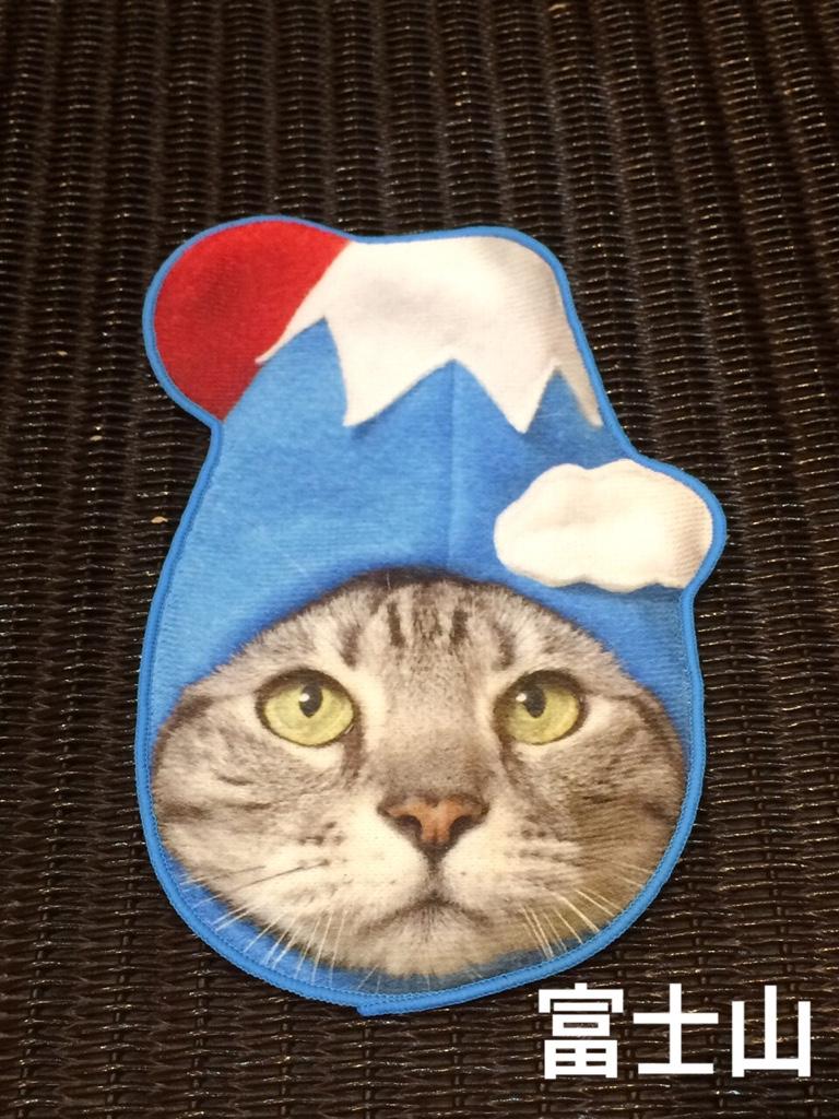 IMG 4668 【hug2nyan/ハグニャン】猫好きによる猫好きのための猫づくしハンドタオル♥