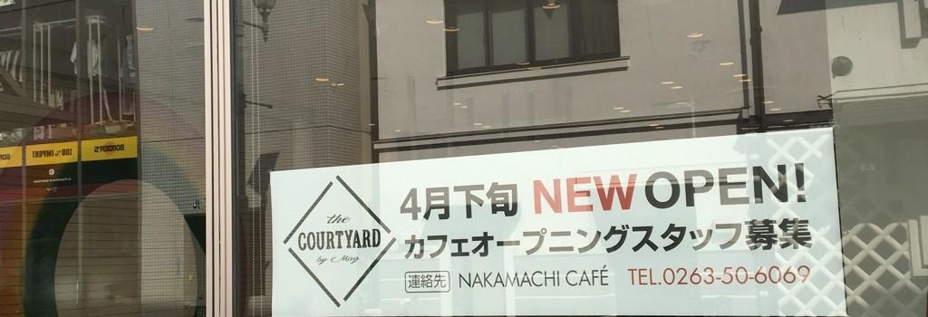 (旧)Transform-Works3がカフェに!